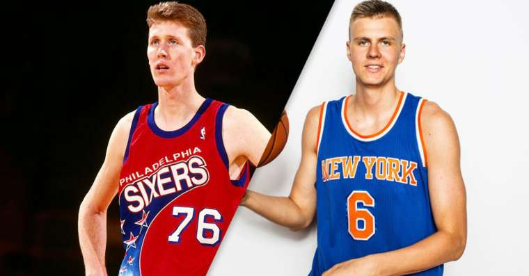 Top 10 Biggest Disappointments In NBA History