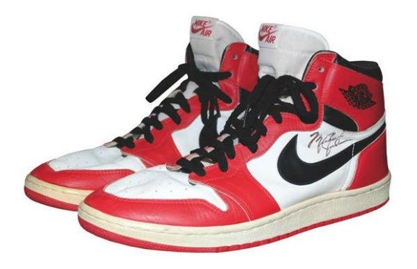 Air Jordan 1985 ASG