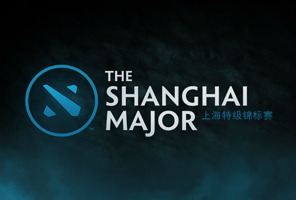 The Shanghai Major