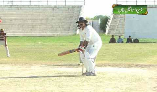 Dera Ismail Khan Cricket Club