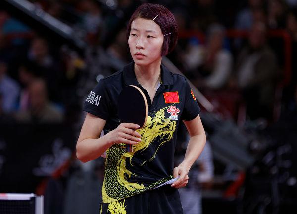 Wu Yang